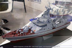 Nga chính thức ra mắt bản nâng cấp của Molniya 1241.8 mà Việt Nam đang sở hữu