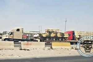 Iraq dùng tiền Mỹ mua vũ khí Nga