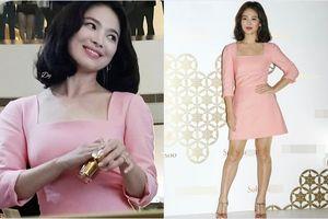 Luôn đẹp 'không tì vết', cũng có lúc Song Hye Kyo lại để lộ khuyết điểm 'thô' thế này