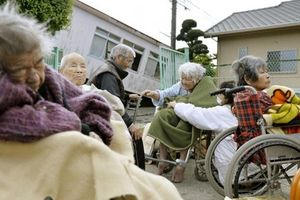 Hơn 1.900 tỷ USD của Nhật Bản bị 'đóng băng' do bệnh mất trí nhớ