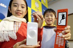 Nhật Bản cảnh báo về tình trạng học sinh 'nghiện' Internet