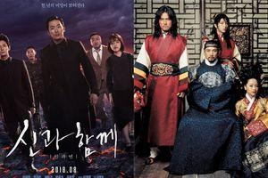 Đạt 12 triệu lượt xem, 'Thử thách thần chết 2' vẫn thua phim đam mỹ 'Nhà vua và chàng hề' của Lee Jun Ki