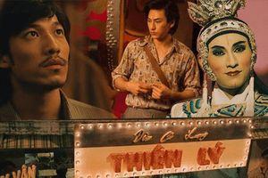 Không thắng lớn về doanh thu, 'Song Lang' có 'rộng cửa' giành giải thưởng nghệ thuật?