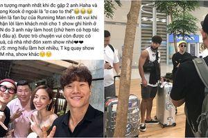 Tóc Tiên 'bắt tay' làm khách mời cho show ghi hình của bộ đôi đình đám Running Man - Kim Jong Kook và Haha