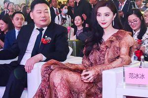 Chồng cũ Huỳnh Dịch hé lộ 'tin sốc' Phạm Băng Băng đã bị bắt giữ