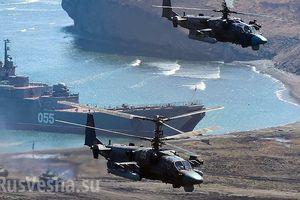 Nga bắt đầu rầm rộ tập trận bắn đạn thật trên Địa Trung Hải, gần bờ biển Syria