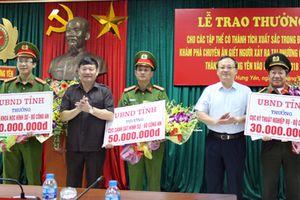Trao thưởng Ban chuyên án điều tra vụ sát hại 2 vợ chồng ở Hưng Yên