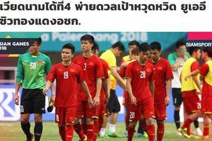 Quang Hải được CLB Bangkok Glass hỏi mua