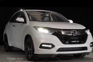 Honda HR-V mới sẽ chính thức ra mắt thị trường Việt Nam ngày 18/9