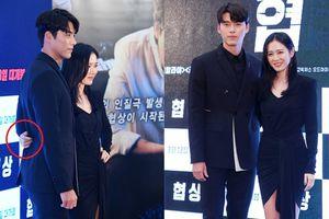 Showcase 'Negotiation': Bấn loạn khi 'chị đẹp' Son Ye Jin thân mật ôm eo Hyun Bin - Fan chuẩn bị 'chèo thuyền'