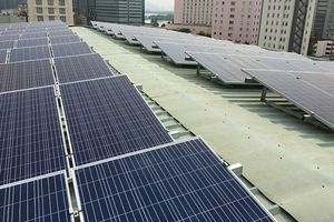 Chạy đua đầu tư điện mặt trời