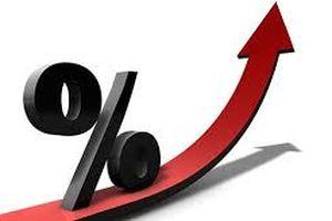Hàng loạt ngân hàng tiếp tục tăng lãi suất