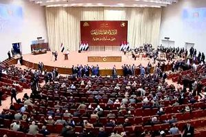Quốc hội mới của Iraq nhóm họp lần đầu khi còn chưa ngã ngũ liên minh