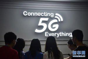 Trung Quốc sáp nhập China Telecom và China Unicom, quyết thắng Mỹ trong cuộc đua 5G?