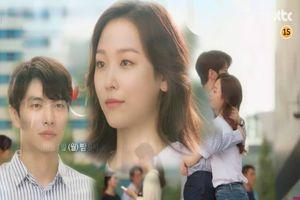 Seo Hyun Jin và Lee Min Ki trao nhau cái ôm lãng mạn trong teaser 'The Beauty Inside'