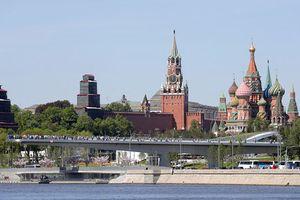 Nga: Bằng chứng của Anh về vụ cựu điệp viên Skripal 'không xác thực'