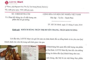 Vụ khách hàng tố mua phải đùi gà thối: 'Lotte Mart trả lời vẫn chung chung'