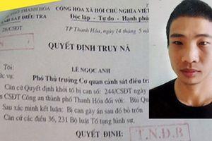 Quyết định truy nã đối với bị can Hoàng Văn Chung