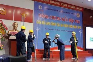 Hội thi cán bộ làm công tác an toàn giỏi EVNHCMC: Cty Điện lực Hóc Môn đoạt giải nhất