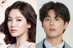 Phim mới của Song Hye Kyo thay đổi địa điểm quay
