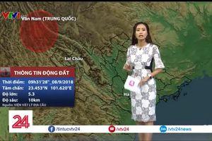 Rung lắc tại Hà Nội do ảnh hưởng của động đất