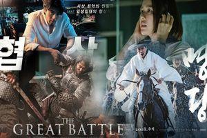 Jo In Sung, Hyun Bin, Son Ye Jin, Ji Sung - Cuộc chạm trán phòng vé tháng 9 của dàn sao tên tuổi