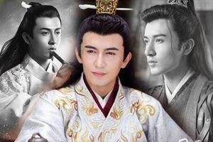 Mễ Nhiệt thoát 'kiếp nam phụ bi ai' trở thành Hoàng Đế trong phim mới 'Thế gả công chúa'