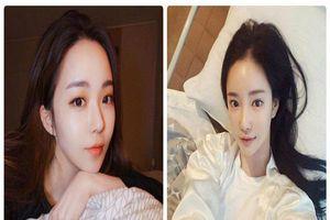 Sống ở Việt Nam, mơ da căng bóng mịn màng như người Hàn Quốc, ai bảo là không thể?
