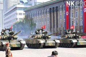 Lễ duyệt binh, đồng diễn 70 năm Quốc khánh CHDCND Triều Tiên