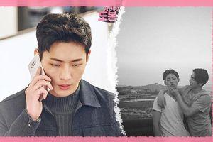 Không còn đóng vai phụ, Kim Ji Soo vẫn không thoát khỏi 'bromance' với bạn diễn nam