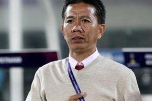 HLV Hoàng Anh Tuấn nói gì trước ngày dự giải tứ hùng ở Qatar?
