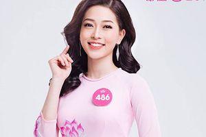 Nhan sắc mê đắm của bản sao Jennifer Phạm tại Hoa hậu Việt Nam 2018