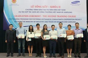 Nâng 'chất' nguồn nhân lực công nghiệp hỗ trợ Việt Nam