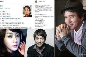 Choi Yool 'tố' Jo Jae Huyn quấy rối tình dục