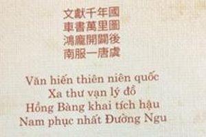 Sách 'Triều Nguyễn và lịch sử của chúng ta' in sai trên bìa