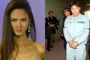 Vụ sao nam Hàn Quốc bị bắt 19 năm trước: Che đậy băng sex của bạn gái?