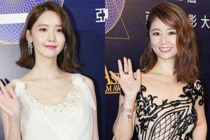 Yoona nổi bật bên dàn sao Hoa ngữ trên thảm đỏ Asian Film Awards