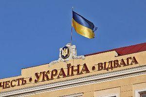 Điều gì sẽ xảy ra với Ukraine nếu phá vỡ quan hệ kinh tế với Nga?