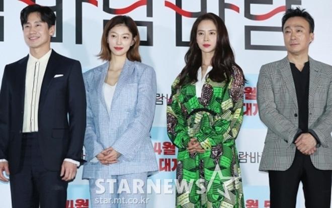 Họp báo 'Wind Wind Wind': Song Ji Hyo và Lee El khoe sắc bên bạn trai nữ chính 'Globin'