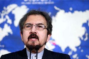 Iran gọi các trừng phạt của Mỹ là sự thù địch