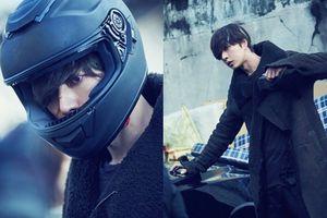 'Four Man': Tiết lộ tạo hình 'sát nhân máu lạnh' của Park Hae Jin
