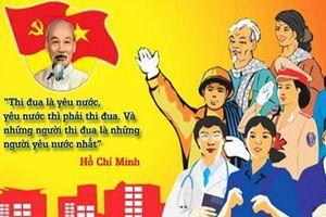 Kỷ niệm 70 năm Ngày Bác Hồ ra Lời kêu gọi thi đua ái quốc