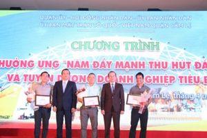 Đà Nẵng: Đẩy mạnh thu hút đầu tư phía Tây Nam thành phố