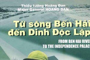Quân giải phóng vượt đèo Hải Vân bằng cách nào