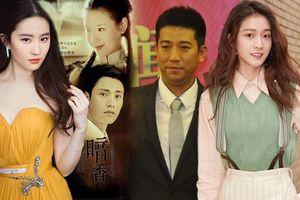 Lưu Diệc Phi, Trương Tuyết Nghênh đau xót vĩnh biệt đạo diễn 'Kim Phấn Thế Gia'