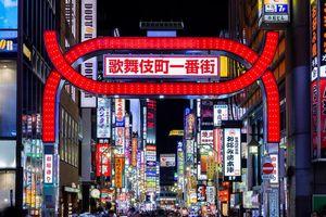 Ngành công nghiệp tình dục Nhật chuyển mình thích ứng với dân số già