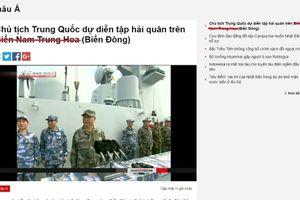 Sau đề nghị của báo Một Thế Giới, đài NHK đã ghi chú rõ Biển Đông trên tựa