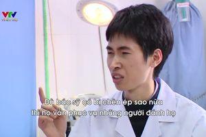 Bác sỹ bị côn đồ hành hung khóc nấc với tâm sự thắt lòng