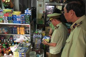 Gần 3.600 hộp nhang muỗi Ranger không rõ nguồn gốc bị QLTT Kiên Giang tạm giữ
