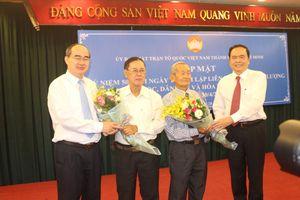 Chủ tịch Trần Thanh Mẫn dự kỷ niệm 50 năm Mặt trận thứ hai chống Mỹ, Ngụy